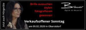 VKS 09022020